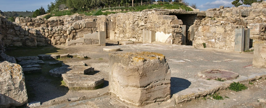 The Minoan Palace at Phaistos
